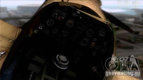 Stanislaw Skalski Supermarine Spitfire MK IXC для GTA San Andreas вид справа