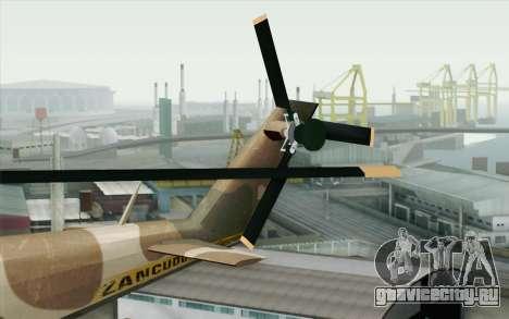 Savage GTA 5 v1.2 для GTA San Andreas вид сзади слева