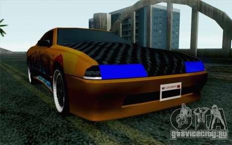 Nights Elegy для GTA San Andreas