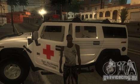 ENB для средних ПК для GTA San Andreas седьмой скриншот
