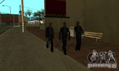 Изменение территорий банд и их оружия v1.1 для GTA San Andreas восьмой скриншот