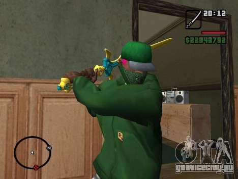 Святой Меч Экскалибур для GTA San Andreas второй скриншот