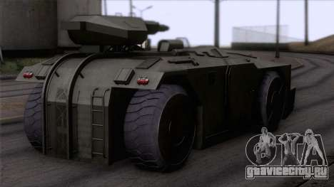 Alien APC M577 для GTA San Andreas