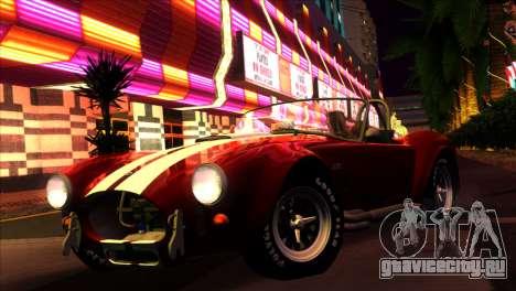 ENBSeries для слабых PC v5 для GTA San Andreas четвёртый скриншот