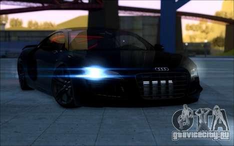Realistic ENB V1 для GTA San Andreas седьмой скриншот