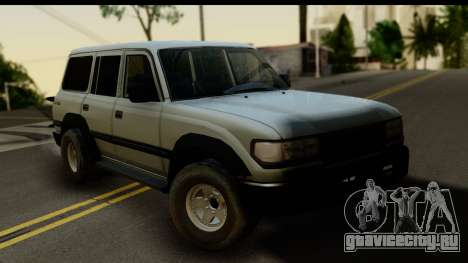 Toyota Land Cruiser 80 v1.0 для GTA San Andreas