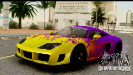 Noble M600 2010 IVF АПП для GTA San Andreas салон