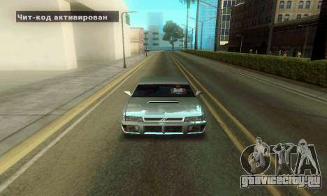 ENB Series Colorful for Low PC для GTA San Andreas второй скриншот