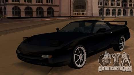 Beta ZR-350 Final для GTA San Andreas вид слева