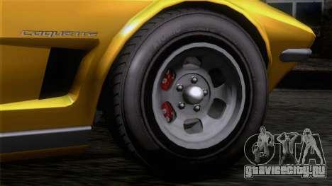 GTA 5 Invetero Coquette Classic HT IVF для GTA San Andreas вид сзади слева