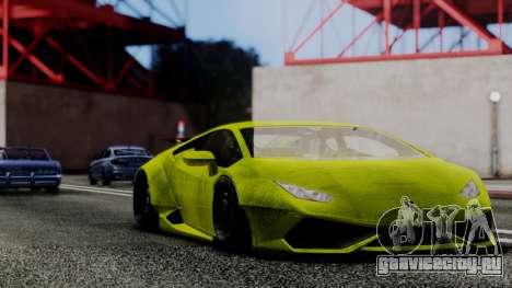 Humaiya ENB 0.248 V2 для GTA San Andreas третий скриншот