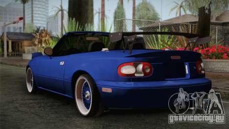 Mazda Miata Cabrio v2 для GTA San Andreas вид слева