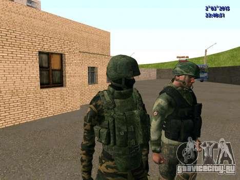 Боец из батальона Восток для GTA San Andreas четвёртый скриншот