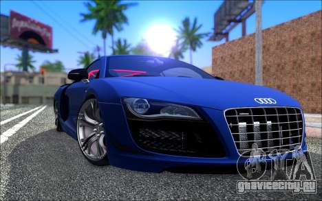 Realistic ENB V1 для GTA San Andreas