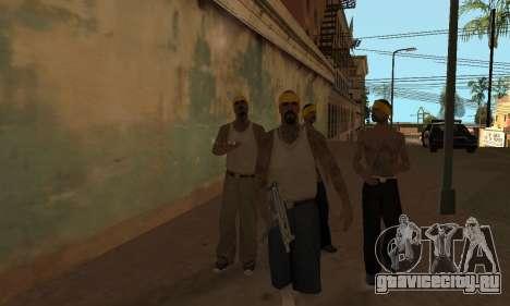 Изменение территорий банд и их оружия v1.1 для GTA San Andreas второй скриншот
