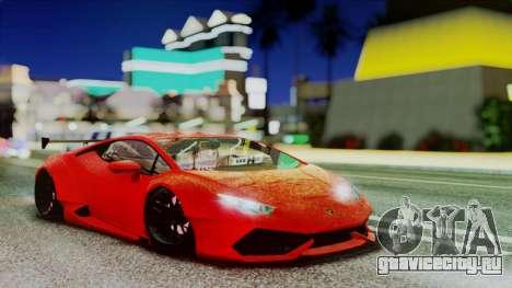 Humaiya ENB 0.248 V2 для GTA San Andreas седьмой скриншот
