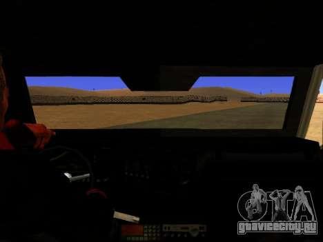 HVY повстанческой Самовывоз для GTA San Andreas вид сзади слева