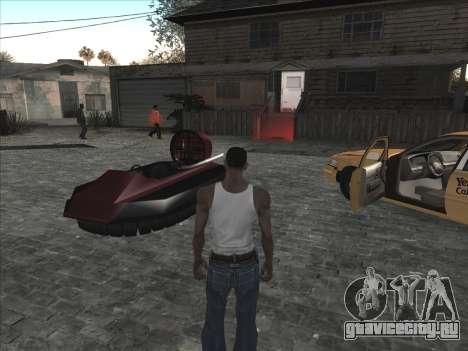 Личная машина CJ на Grove Street для GTA San Andreas третий скриншот