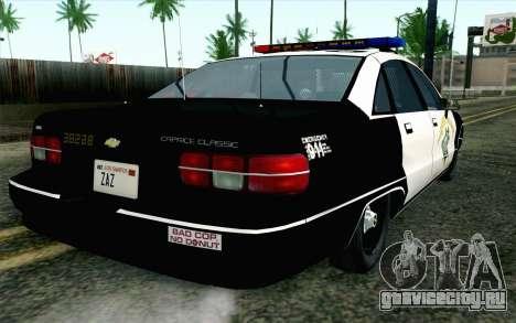 Chevy Caprice SAHP SAPD Highway Patrol v1 для GTA San Andreas вид слева