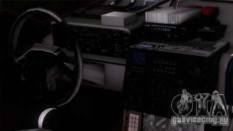 Shuttle v1 (no wheels) для GTA San Andreas вид справа
