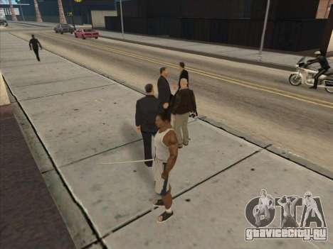 Русские в Торговом Квартале для GTA San Andreas двенадцатый скриншот