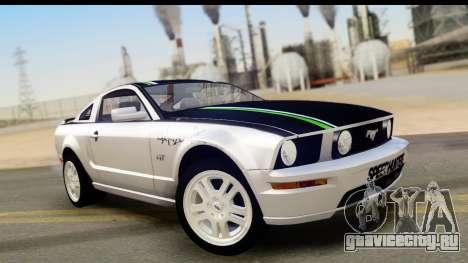 Ford Mustang GT для GTA San Andreas вид снизу