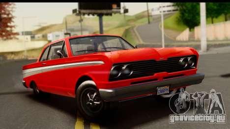 GTA 5 Vapid Blade v2 для GTA San Andreas
