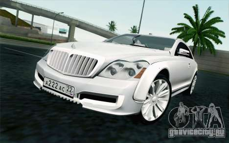 Maybach 57S Coupe Xenatec для GTA San Andreas