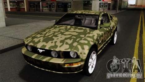 Ford Mustang GT PJ Wheels 1 для GTA San Andreas вид сбоку