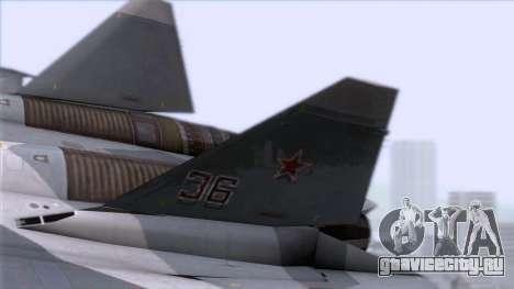 Sukhoi T-50 PAK FA Akula with Trinity для GTA San Andreas вид сзади слева