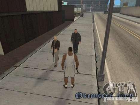 Русские в Торговом Квартале для GTA San Andreas девятый скриншот