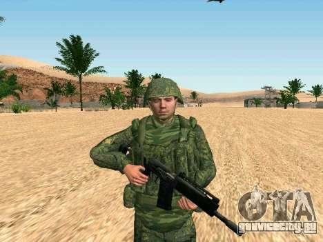 Военные РФ в новой форме для GTA San Andreas
