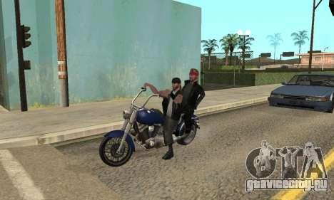 Изменение территорий банд и их оружия v1.1 для GTA San Andreas девятый скриншот