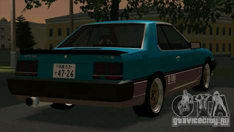 Nissan Skyline 2000 Turbo Intercooler RS-X kouki для GTA San Andreas вид справа
