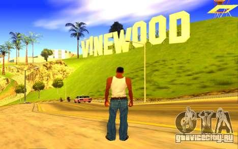 Colorful ENBSeries для GTA San Andreas четвёртый скриншот