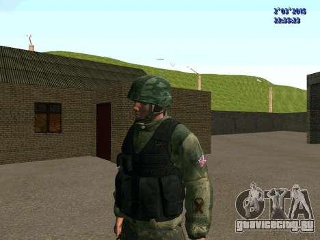 Боец из батальона Восток для GTA San Andreas второй скриншот