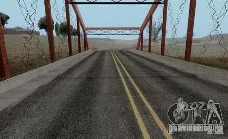 HQ Roads by Marty McFly для GTA San Andreas второй скриншот