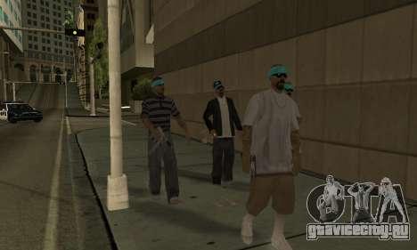 Изменение территорий банд и их оружия v1.1 для GTA San Andreas шестой скриншот