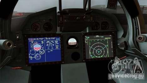SU-37 UPEO для GTA San Andreas вид сзади