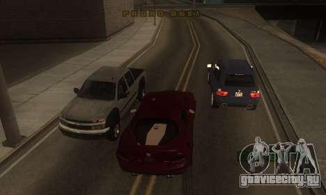 ENB для средних ПК для GTA San Andreas четвёртый скриншот