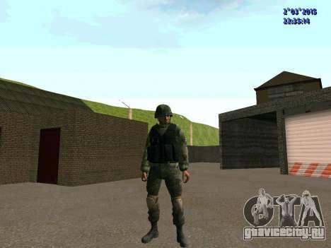 Боец из батальона Восток для GTA San Andreas