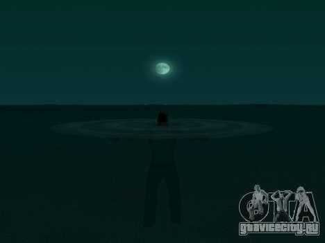 New Particle v0.9 Final для GTA San Andreas третий скриншот