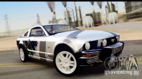 Ford Mustang GT для GTA San Andreas двигатель