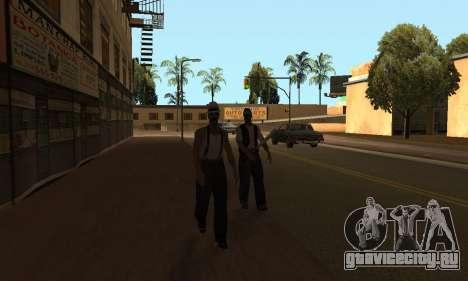 Изменение территорий банд и их оружия v1.1 для GTA San Andreas третий скриншот
