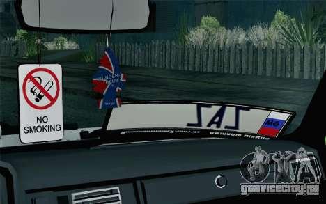 ВАЗ 2105 Дрист-Корч для GTA San Andreas вид сзади