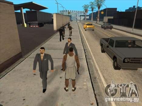 Русские в Торговом Квартале для GTA San Andreas одинадцатый скриншот