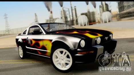 Ford Mustang GT для GTA San Andreas салон