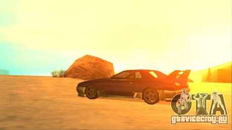 Luni Elegy FIXED для GTA San Andreas вид снизу