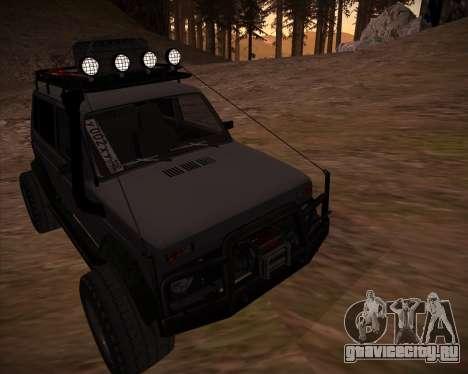 ВАЗ 2131 Нива 5Д OffRoad для GTA San Andreas вид снизу