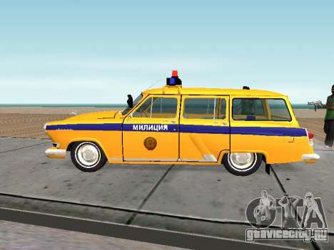 ГАЗ 22 Советская милиция для GTA San Andreas вид слева